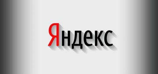 Как сделать Яндекс стартовой страницей в любом браузере